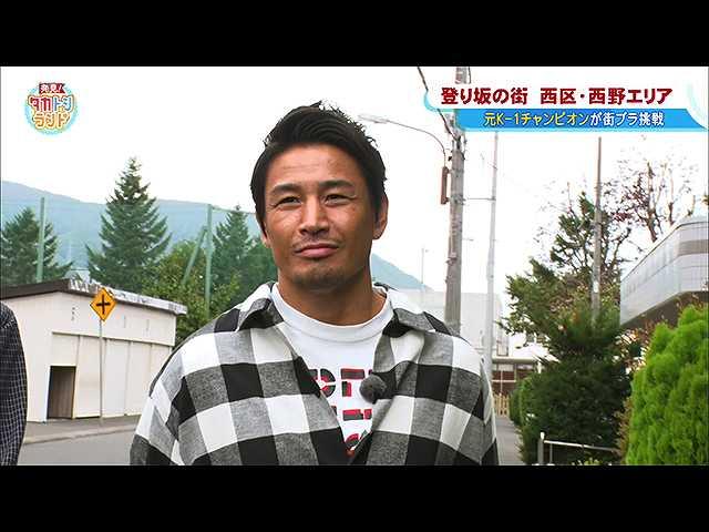 2018/10/26放送 発見!タカトシランド