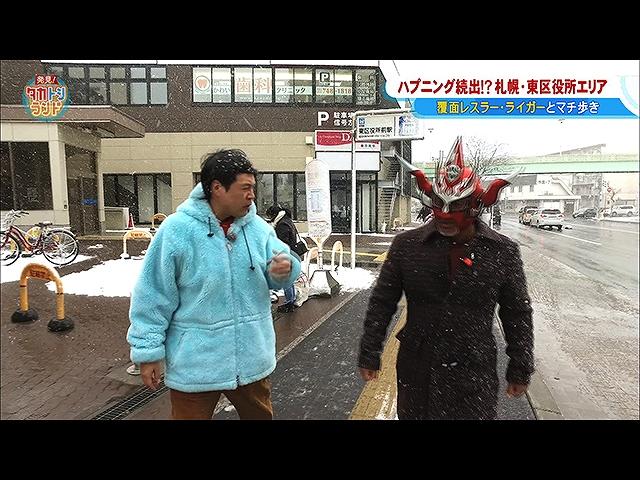 2019/2/1放送 発見!タカトシランド