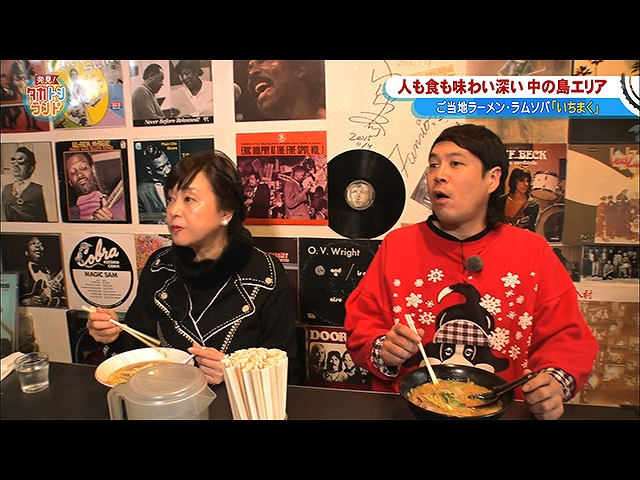 2019/2/8放送 発見!タカトシランド