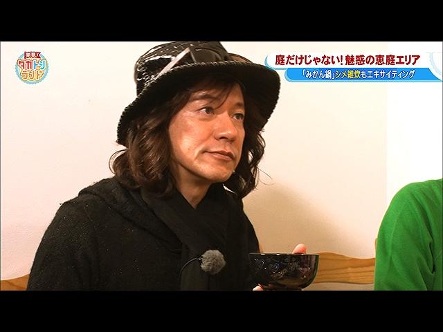 2019/3/8放送 発見!タカトシランド