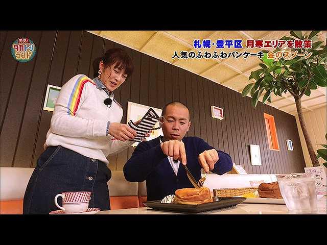 2019/4/26放送 発見!タカトシランド