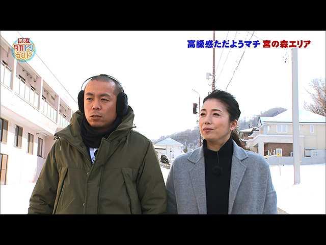 2019/5/3放送 発見!タカトシランド
