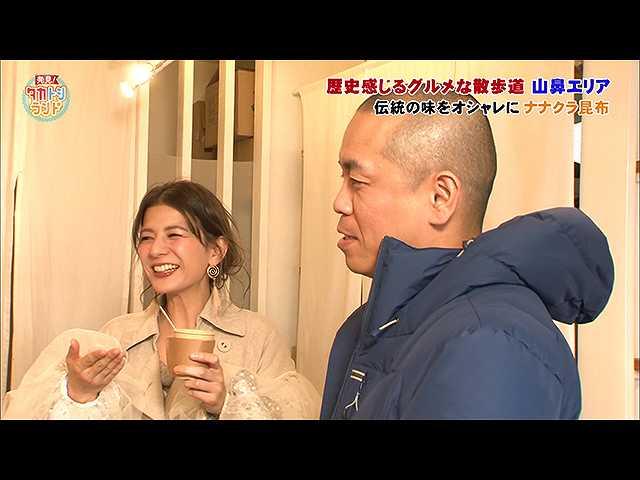 2019/5/24放送 発見!タカトシランド