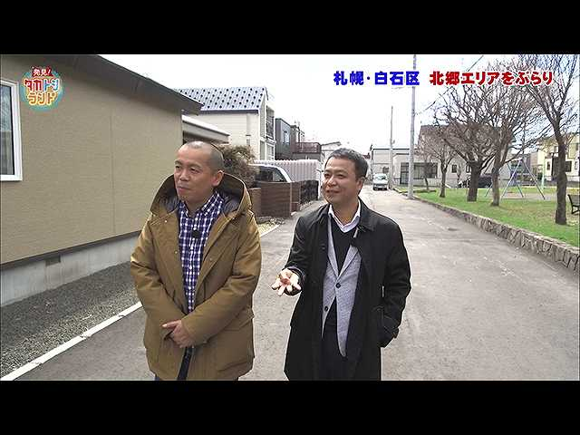2019/5/31放送 発見!タカトシランド