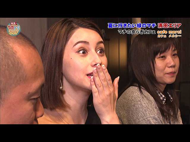 2019/6/21放送 発見!タカトシランド