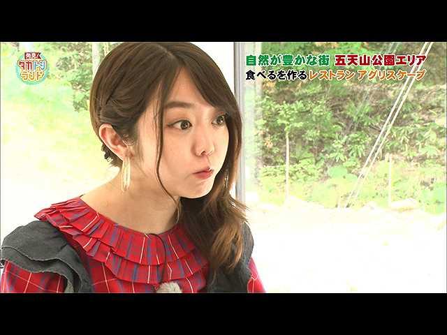 2019/7/12放送 発見!タカトシランド