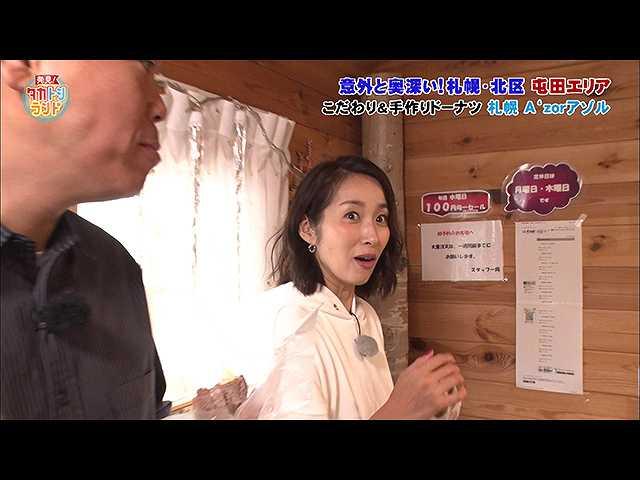 2019/8/23放送 発見!タカトシランド