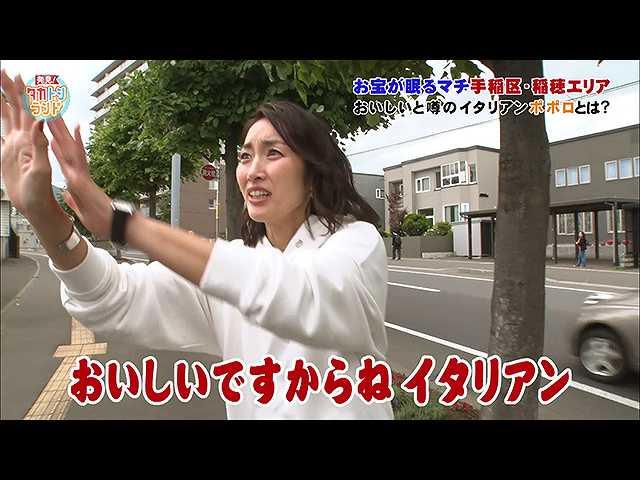 2019/9/13放送 発見!タカトシランド