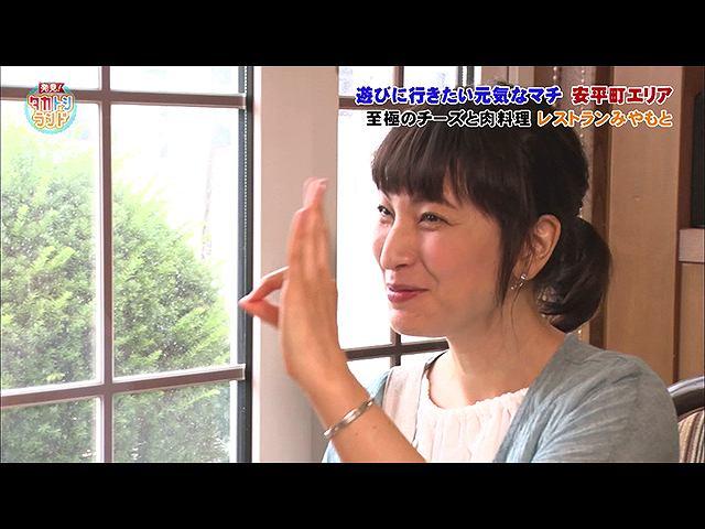 2019/9/20放送 発見!タカトシランド