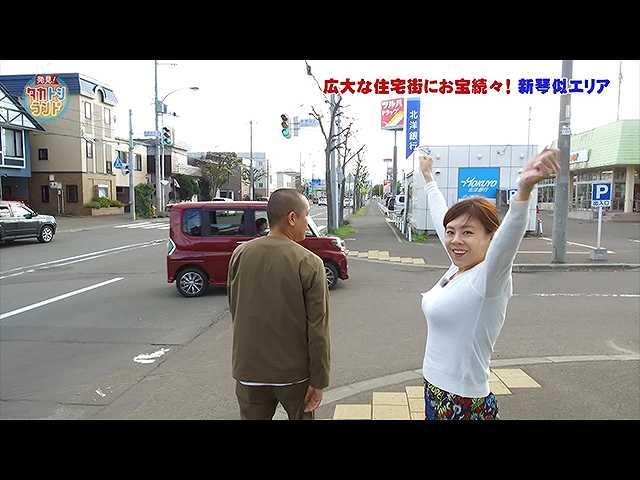 2019/11/1放送 発見!タカトシランド