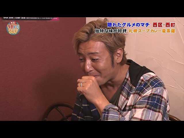 2019/11/15放送 発見!タカトシランド