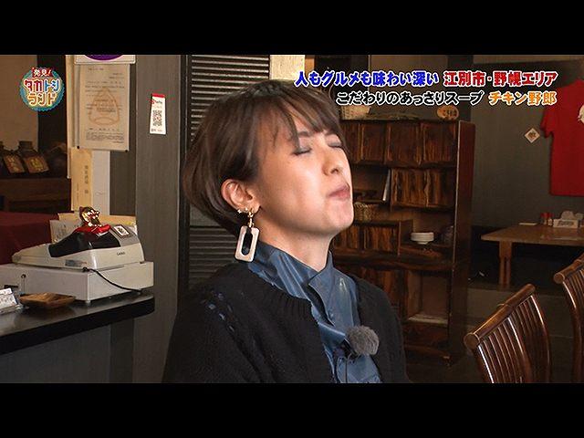 2019/12/13放送 発見!タカトシランド