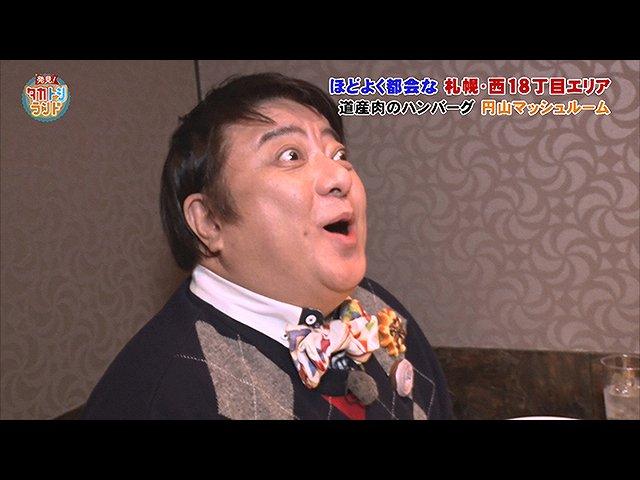 2020/1/24放送 発見!タカトシランド