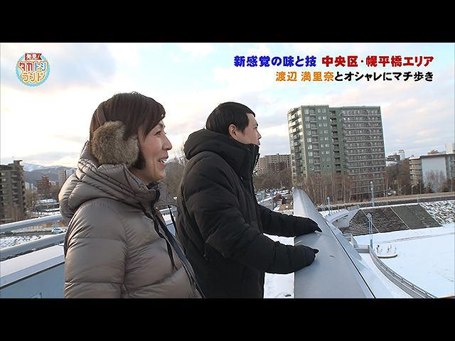 2020/1/31放送 発見!タカトシランド