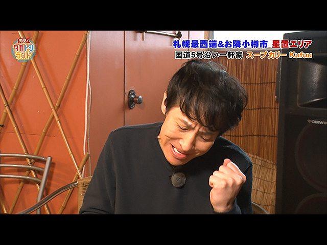 2020/2/7放送 発見!タカトシランド