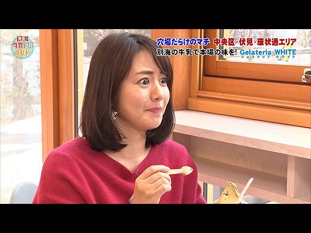 2020/2/28放送 発見!タカトシランド