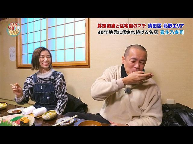 2020/3/13放送 発見!タカトシランド