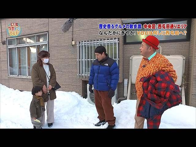 2020/4/3放送 発見!タカトシランド