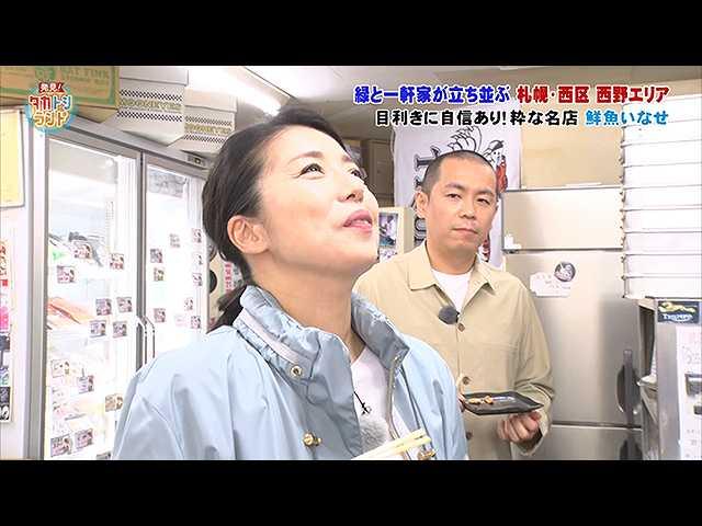 2020/7/24放送 発見!タカトシランド