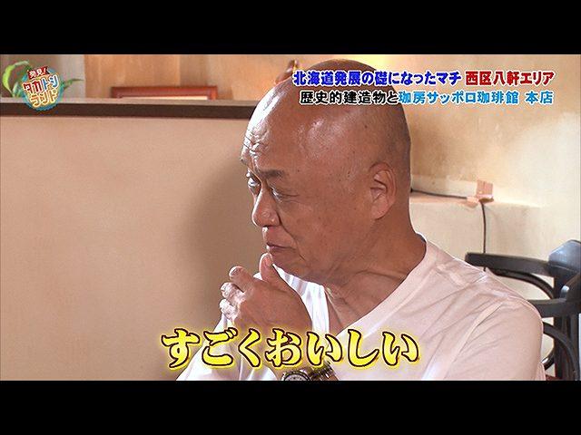 2020/7/31放送 発見!タカトシランド