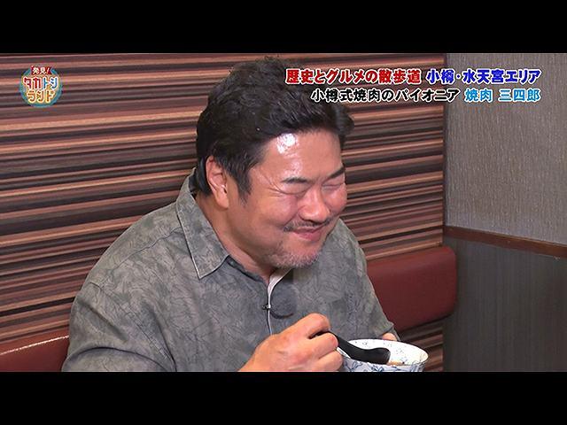 2020/8/14放送 発見!タカトシランド