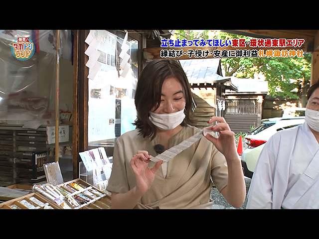 2020/9/11放送 発見!タカトシランド