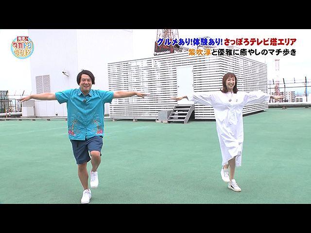 2020/9/18放送 発見!タカトシランド