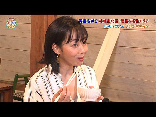 2020/10/30放送 発見!タカトシランド