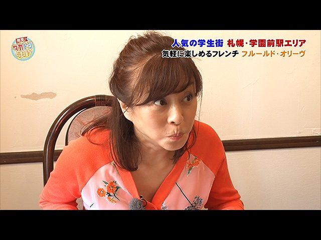 2020/11/6放送 発見!タカトシランド