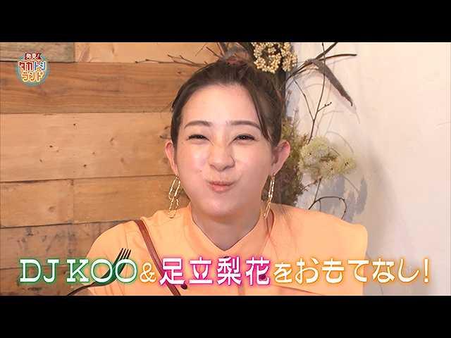 小樽・銭函エリア