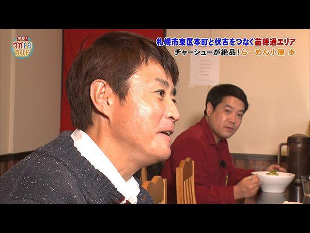 札幌市東区・苗穂通エリア