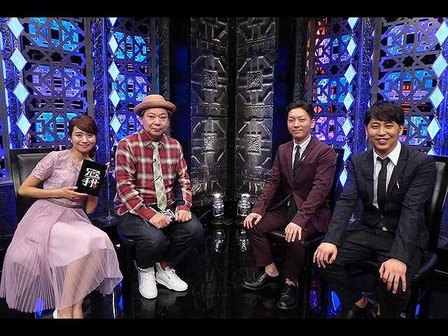 2019/1/9放送 冗談騎士