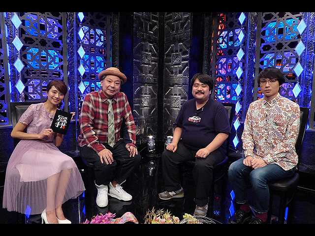 2019/1/16放送 冗談騎士