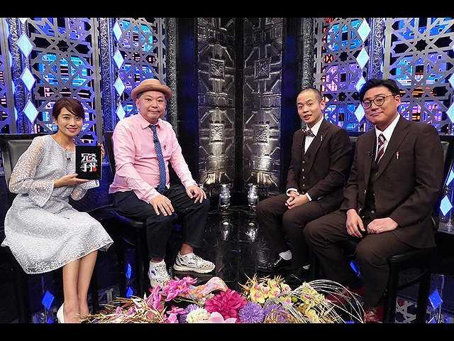 2019/2/6放送 冗談騎士
