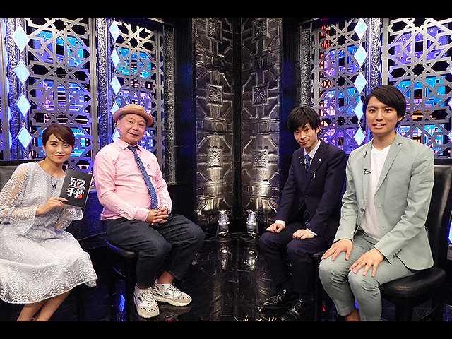 2019/2/13放送 冗談騎士