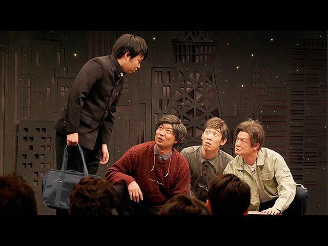 2020/3/11放送 冗談騎士