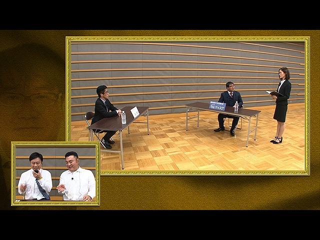 #5 党首討論