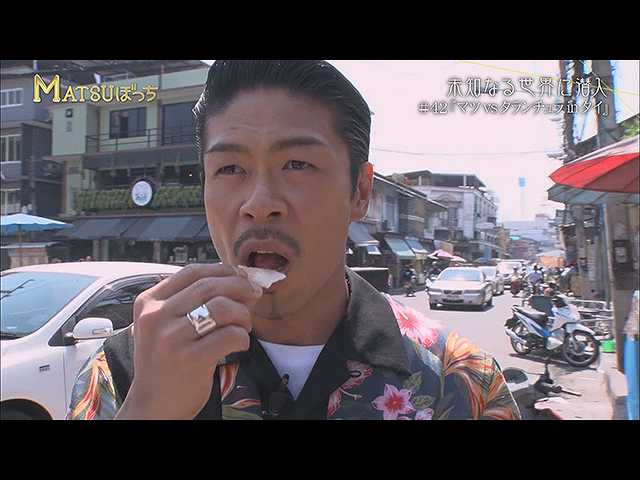 2017/3/16放送 MATSUぼっち「マツVSタランチュラinタ…