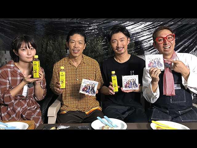 2019/9/11放送 MATSUぼっち「マキダイと食材争奪戦」