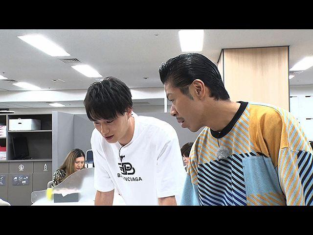 2019/9/18放送 MATSUぼっち「潜入!女性下着の宇宙」