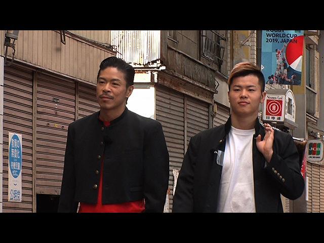 2019/11/27放送 MATSUぼっち「那須川天心と制服交際」