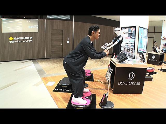 2020/8/5放送 MATSUぼっち「最新の買い物STYLE」