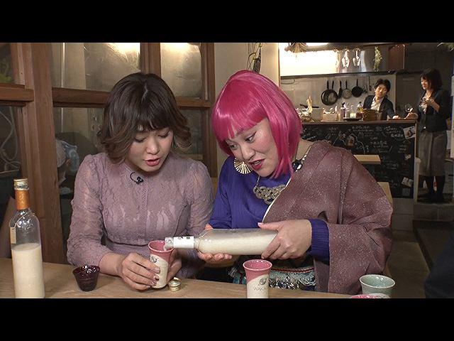 #18 新春!日本の伝統文化『江戸切子』作りに挑戦!!
