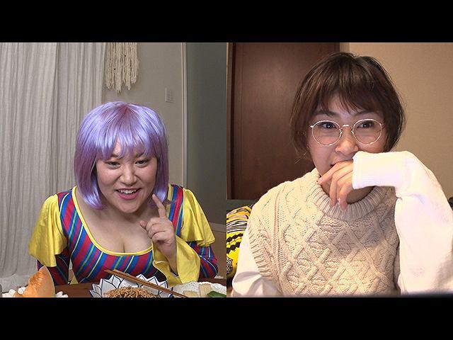 #26 かわいい部屋着でリモート合コン企画!!