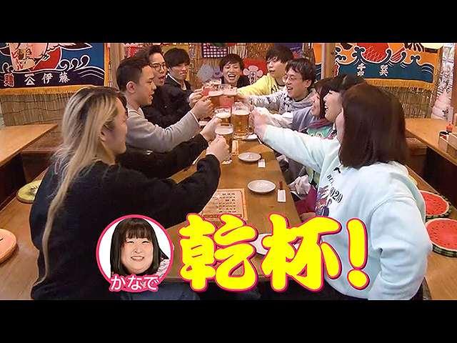 2020/3/6放送 ウケメン
