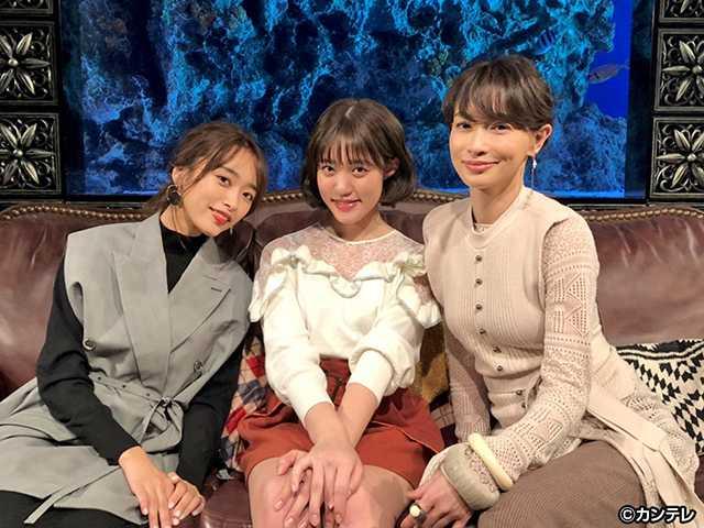 #9 2019/3/12放送 グータンヌーボ2