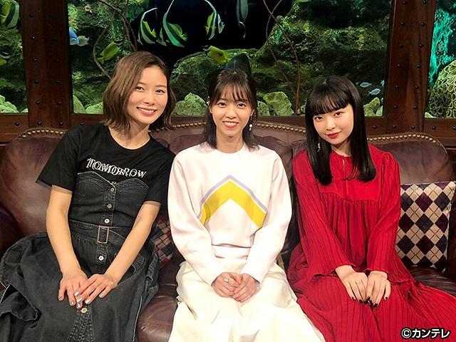 #12 2019/4/2放送 グータンヌーボ2