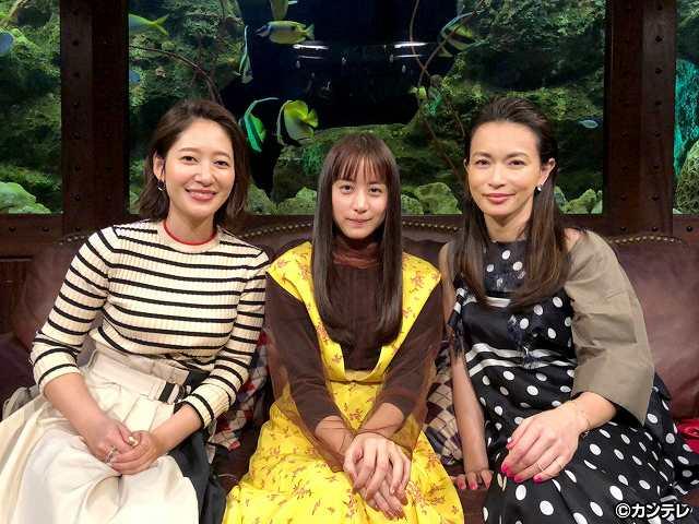 #13 2019/4/9放送 グータンヌーボ2