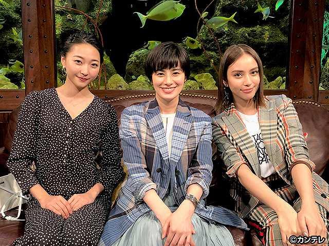 #15 2019/4/23放送 グータンヌーボ2
