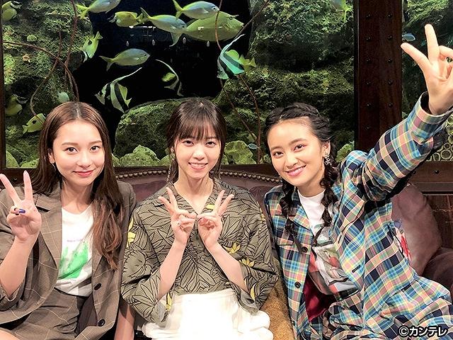 #16 2019/4/30放送 グータンヌーボ2